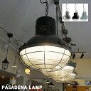 重厚感あるペンダントランプ!PASADENA LAMP(パサデナランプ) CM-005 HERMOSA(ハモサ) ペンダントランプ 天井照明 全3色(BK、SX...