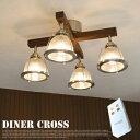 古材風WOOD×アンティークガラスシェードがオシャレ! DINER CROSS(ダイナークロス) シーリングライト・スポットライト HERMOSA(ハモサ) G...