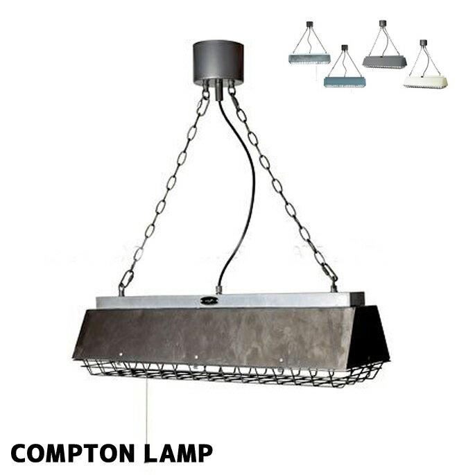 インダストリアルフォルムがおしゃれでカッコイイ!COMPTON LAMP(コンプトンランプ) CM-001 HERMOSA(ハモサ) 全4色(SX・SV・HGY・IV) 送料無料 あす楽対応 あす楽対応
