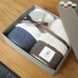 ヘリンボーンギフトセット(HERRINGBONEgiftset)BOX入り(フェイスタオル×2)コンテックス(kontex)日本製(MadeinJAPAN)6種