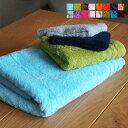 プラスカラーバスタオル(PLUS COLOR Bath Towel) 全16色 コンテックス(kontex)日本製(Made in JAPAN)