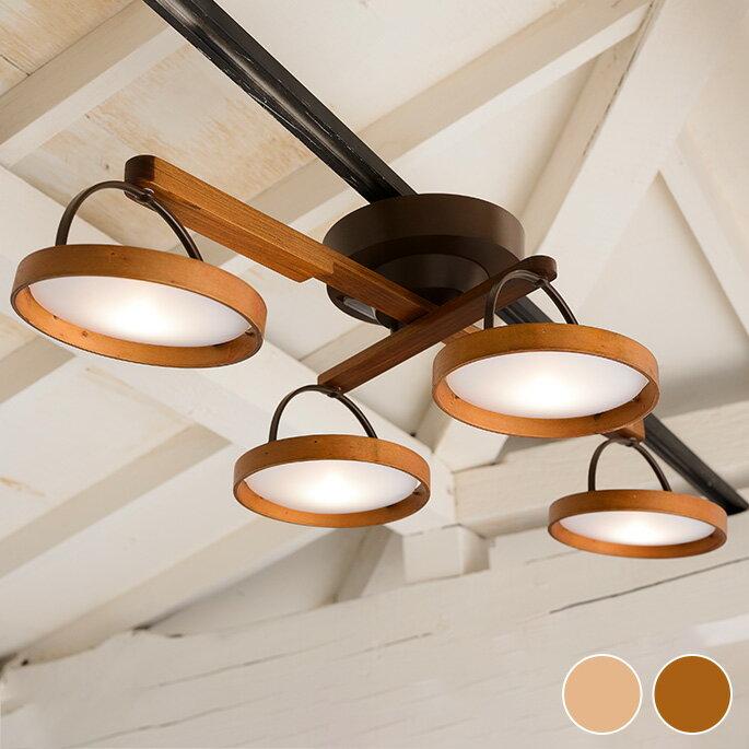シーリングライト クルックスシーリングライト Crux Celing Light ASP-802 LED 天然木 シェード 木 4灯 リモコン 調光 北欧 ナチュラル カフェ風 8畳 10畳【送料無料】