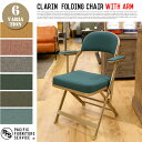 CLARIN FOLDING CHAIR WITH ARM(クラリンフォールディングチェアウィズアーム)PACIFIC FURNITURE SERVICE(パシフィックファニチャーサービス) 全6カラ