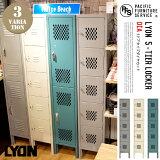 LYON5-TIERLOCKERDIA(ダイヤスチールロッカー)LM5313(DIA)全3カラー(dovegray・puttywhite・teal)
