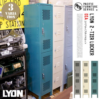 LYON2-TIERLOCKERDIA(ダイヤスチールロッカー)LM5245(DIA)全3カラー(dovegray・puttywhite・teal)