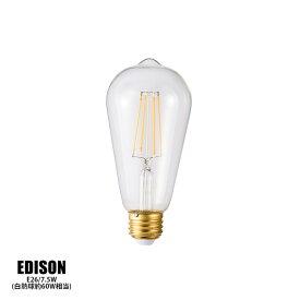 LED電球 スワンバルブ ディマーエジソン LED SWAN bulb DIMMER EDISON SWB-E052L 調光対応 フィラメント 電球色 E-26 7.5W 60W相当 ヴィンテージ カフェ 階段