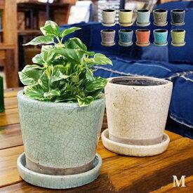 Color glazed pot (カラーグレーズドポット) Mサイズ 植木鉢 DULTON(ダルトン) 全10色