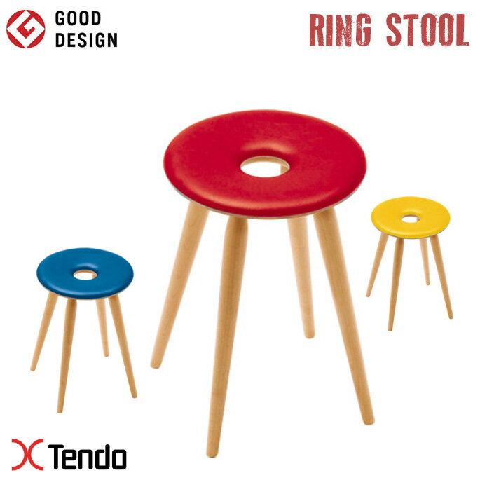 リングスツール(Ring stool) S-3165MP-NT 1955年 天童木工(Tendo mokko) 加藤 徳吉(Tokukichi Kato) 全9色 送料無料