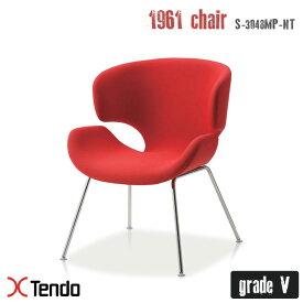 チェア(Chair) S-5007AA-AA グレードV 1961年 天童木工(Tendo mokko) 剣持 勇(Isamu Kenmochi) 送料無料