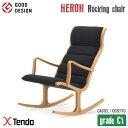 ロッキングチェア(Rocking chair) S-5226WB-NT グレードC1 1966年 天童木工(Tendo mokko) 菅沢 光政(Mitsumasa Sugasa…