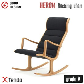 ロッキングチェア(Rocking chair) S-5226WB-NT グレードV 1966年 天童木工(Tendo mokko) 菅沢 光政(Mitsumasa Sugasawa) 送料無料
