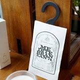 サシェ(sachet)グラセンス(grancense)フレグランスシリーズ全6種(ホワイトムスク、ロイヤルリリー、アンティークローズ、メディテレーニアン、サルバドール、アクアディフェンテ)