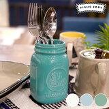 FishsEddyMasonJar464ml(フィッシュズエディメイソンジャー464ml)全3カラー(Aqua・White・LightBlue)