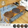 ディオチェアパッド Dio chair pad