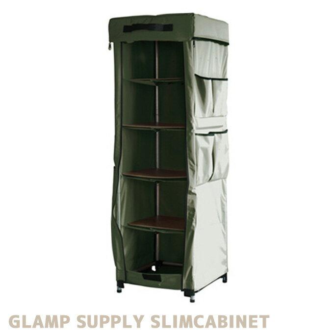 GLAMP SUPPLY SLIM CABINET (グランプサプライスリムキャビネット)HGS-002 HERMOSA(ハモサ) ミリタリーキャビネット KA(カーキ) 送料無料
