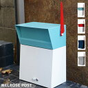 MELROSE POST(メルローズ ポスト)MR-001 HERMOSA(ハモサ) 郵便ボックス メールボックス 全4色(GR、GY、NV、RD) …