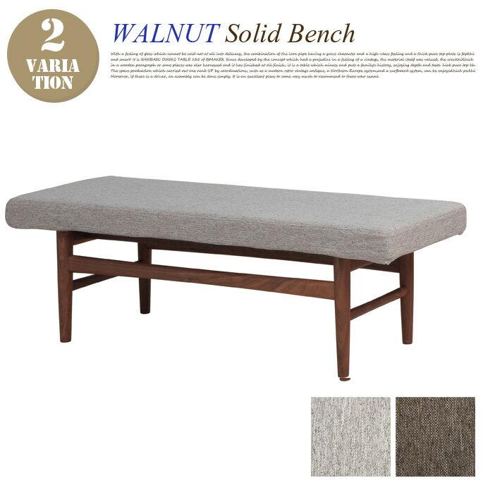 WALNUT Solid Bench ウォールナットソリッドベンチ 送料無料 LDコーディネート リビング ダイニング 無垢材 カフェスタイル カバーリング Solid Wood series ソリッドウッドシリーズ カラー ベージュ・ブラウン