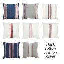 クッションカバー 45角 45×45cm シックコットン クッションカバー thick cotton cushion cover 275245 Gray Beige Na…