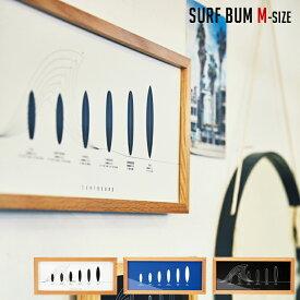Surf Bum サーフバム アートフレーム(M) GD-3217 インターフォルム INTERFORME 3カラー(ブラック・ブルー・ホワイト)