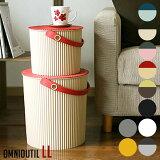 美しい北欧の自然をイメージさせる新しいカラーのomnioutilが登場!omnioutilLL(オムニウッティLLフタ付きバスケット)全7カラー2010年ロングライフデザイン賞受賞/八幡化成