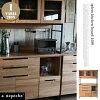 splem kitchen board 1200