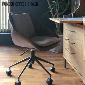 アデペシュ a depeche パニッシュ オフィスチェア PUNISH office chair PNS-OFC アイアン デスクチェア イス レトロビンテージ インダストリアル 西海岸 メンズライク 送料無料
