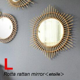a.depeche アデペシュ rotta rattan mirror etoile L ロッタ ラタン ミラー エトワール L ROT-EOL-L 鏡 スタイリッシュ ナチュラルモダン インダストリアル DIY 雑貨