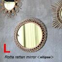 a.depeche アデペシュ rotta rattan mirror ellipse L ロッタ ラタン ミラー エリプス L ROT-ELP-L 鏡 スタイリッシュ…