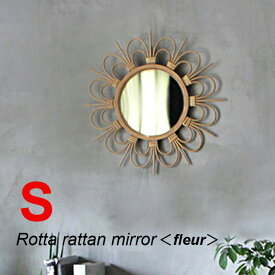 a.depeche アデペシュ rotta rattan mirror fleur S ロッタ ラタン ミラー フルール S ROT-FLU-S 鏡 スタイリッシュ ナチュラルモダン インダストリアル DIY 雑貨