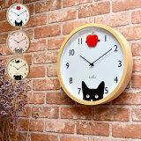 インターフォルムINTERFORMリトルウォッチャーズLittleWatchersCL-2953スイープムーブメント壁掛け時計LittleLittle猫クマアニマル動物ポップ子供可愛いりんご時計
