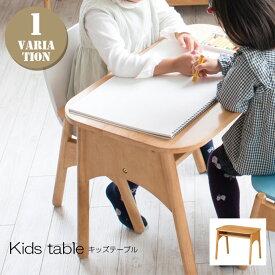 テーブル 幅60cm KT ナチュラルテーブル 天然木 (ラバーウッド) 塗装 ナチュラルキッズテーブル 子供用 学習机 学習テーブル 木製 組立品 棚付き 北欧 ナチュラル おしゃれ インテリア キッズ 子供