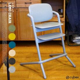 【送料無料】 子供イス 幅53cm レモ チェア ウッド LEMO CHAIR WOOD サイベックス cybex ハイチェア ダイニング 食卓イス ベビーチェア 椅子 学習椅子 勉強椅子 正規品 2年保証 高さ調節 レッドドットデザイン賞 組み立て簡単 ロングユース 子供部屋 シンプル 木製家具