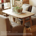 送料無料 ダイニングテーブル 幅120cm アマン テーブル 120 Amann table 120 ノラ アンジー nora and g バーチ 木製 L…