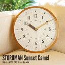 ビメイクス BIMAKES ストゥールマン Storuman 限定カラー サンセットキャメル 掛け時計 ウォールクロック 電波ステッ…