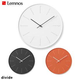掛け時計 ウォールクロック 時計幅290mm ディバイド divide レムノス Lemnos NL17-01OR NL17-01WH NL17-01BK 壁掛け時計 ABS樹脂 ステップムーヴメント 北欧 おしゃれ デザイン時計 シンプル 日本製