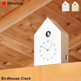 掛け置き時計 幅181mm バードハウス クロック Birdhouse Clock レムノス Lemnos NY16-12 NY16-12WH NY16-12NTハト時計 プライウッド 音量2段階調整 ライトセンサー機能付き おしゃれ ナチュラル ハト時計 デザイン時計 シンプル 日本製