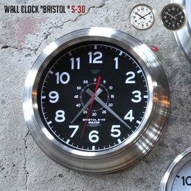 壁掛け時計 幅305mm ウォールクロック ブリストル S-30 WALL CLOCK BRISTOL S-30 ダルトン DULTON K725-925 ブラック ホワイトウォールクロック 時計 かけ時計 電池時計 ステンレススチール ガラス シンプル おしゃれ 男前インテリア インダストリアル 無骨