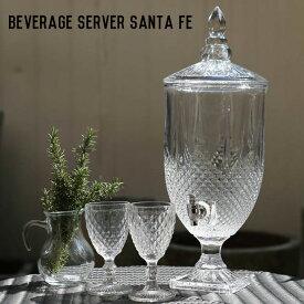 キッチン用品 ビバレッジサーバー サンタフェ Beverage server Santa Fe ダルトン DULTON M411-172 ドリンクサーバー ドリンクディスペンサー ガラス容器 キッチングッズ 内容量 4L カフェ おしゃれ ホームパーティ キッチン おもてなし アウトドア