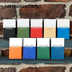ダルトン DULTON カーフレグランス レフィル Car fragrance refill G975-1271フレグランス北欧 ナチュラルフレグランス 香り ポイントマーク 車 インダストリアル ヴィンテージ 西海岸