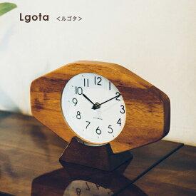 置き時計 置時計ルゴタ Lgota インターフォルム INTERFORM CL-3858 置型時計 ウォールクロック 時計 かけ時計 掛け置き兼用木製 木目 スイープムーブメントヴィンテージ レトロ おしゃれ ミッドセンチュリー 西海岸 ナチュラル