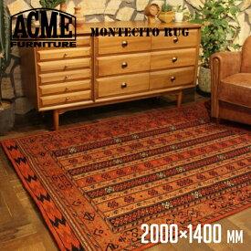 ラグ 幅2000mm モンテシート ラグ 2000×1400 MONTECITO RUG 2000×1400 アクメ ファニチャー ACME Furniture 19013970001170 絨毯 じゅうたん カーペット 西海岸 カリフォルニア ヴィンテージ カフェ風 おしゃれ
