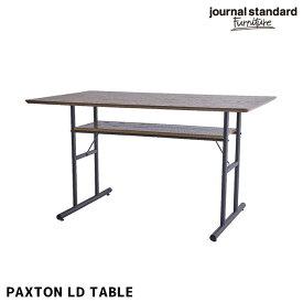リビングダイニングテーブル パクストン エルディ テーブル PAXTON LD TABLE ジャーナル スタンダード ファニチャー jurnal standard Furniture 18703960000970 アッシュ突板リビングテーブル 高さ調節 西海岸 カリフォルニア ビンテージ ヴィンテージ