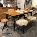 テーブル クリスティ ダイニングテーブル CHRYSTIE DINING TABLE ジャーナルスタンダードファニチャー journal standa…