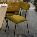 チェア ヘンリーチェア FAB HENRY CHAIR KD FAB ジャーナルスタンダードファニチャー journal standard Furniture コ…