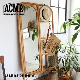 スタンドミラー バルボア ミラー BALBOA MIRROR アクメファニチャー ACME Furniture ラタン 籐 レザー 鏡 ディスプレイ 西海岸 ビンテージ ヴィンテージ インダストリアル おしゃれ