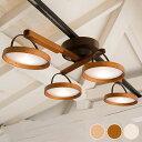 照明 クルックスシーリングライト Crux ceiling light SWAN ASP-802シーリングライト LED 電球色 シーリングライト 調…