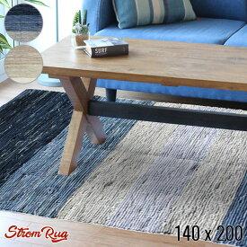 ラグ Str rug 140×200 BL BEマット 絨毯 じゅうたん カーペット 平織ラグ ホットカーペットカバー対応 ドライクリーニング可 西海岸 カリフォルニア レトロ 北欧 オシャレ ヴィンテージ インダストリアル シンプル