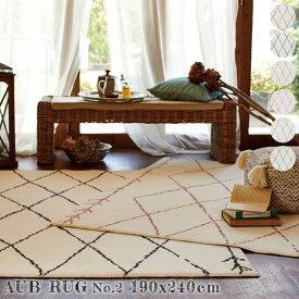 ラグ AUV No.2 rug 190×240cm マット 絨毯 じゅうたん カーペット ホットカーペットカバー対応 手洗い可 プリントラグ 国産 西海岸 カリフォルニア 北欧 オシャレ ヴィンテージ インダストリアル シンプル モロッコ