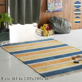 ラグ Ern rug 130×190cm BL KA YE/BLマット 絨毯 じゅうたん カーペット 平織 ホットカーペットカバー対応 西海岸 カリフォルニア 北欧 オシャレ ヴィンテージ インダストリアル シンプル ボーダー