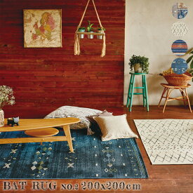 ラグ BAT NO.2 rug 200×200cm マット 絨毯 じゅうたん カーペット アウトドアラグ 室内外兼用 UV加工糸 ホットカーペットカバー対応 水洗い可能 西海岸 カリフォルニア レトロ 北欧 オシャレ ヴィンテージ インダストリアル